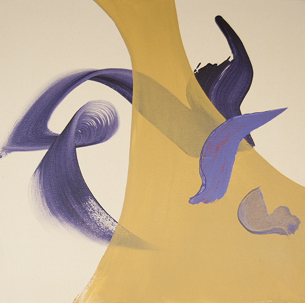 """Painting """"Feathered Periwinkle"""""""